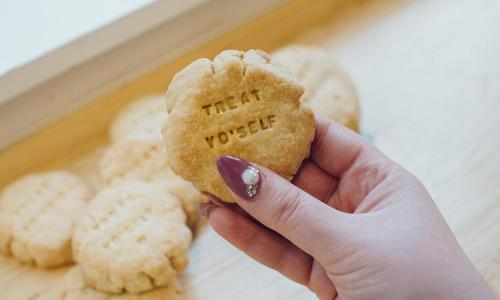 Building Javascript Cookies: Everything You Need To Know  article image.